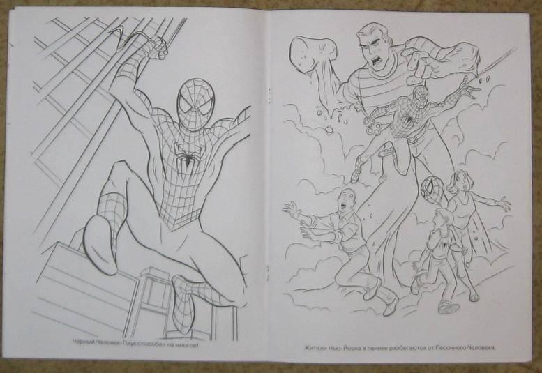 Иллюстрация 1 из 2 для Волшебная раскраска №РК 0715 (Человек-Паук) | Лабиринт - книги. Источник: акка