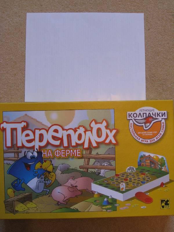"""Иллюстрация 1 из 4 для Игра """"Переполох на ферме"""" (76042)   Лабиринт - игрушки. Источник: Labetty"""