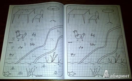 Иллюстрация 4 из 17 для Научись и нарисуй. Рисование мелких деталей по клеткам. Часть 1 - Узорова, Нефедова | Лабиринт - книги. Источник: Svetlana Gavrilova