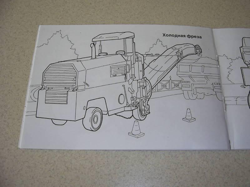 Иллюстрация 26 из 44 для Дорожно-строительная техника ...