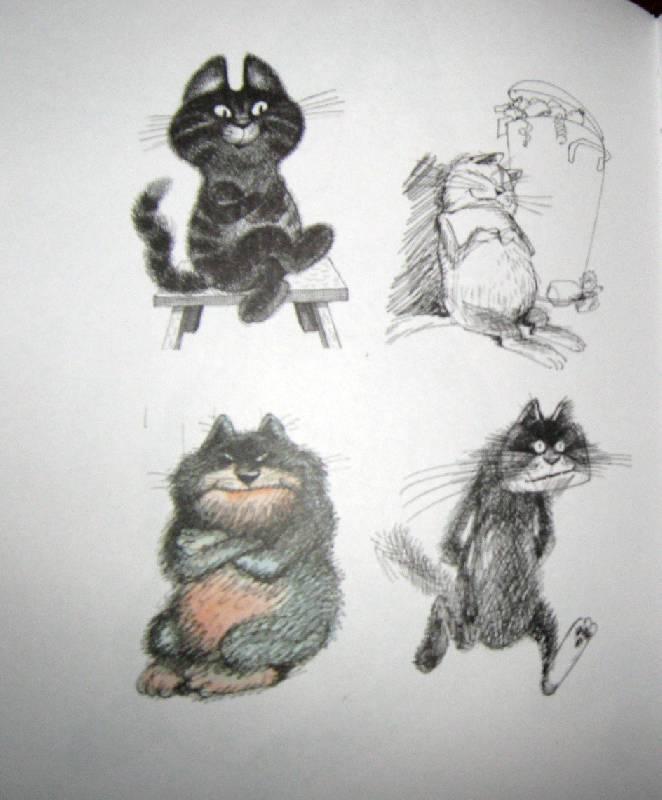 Открытки коты чижикова