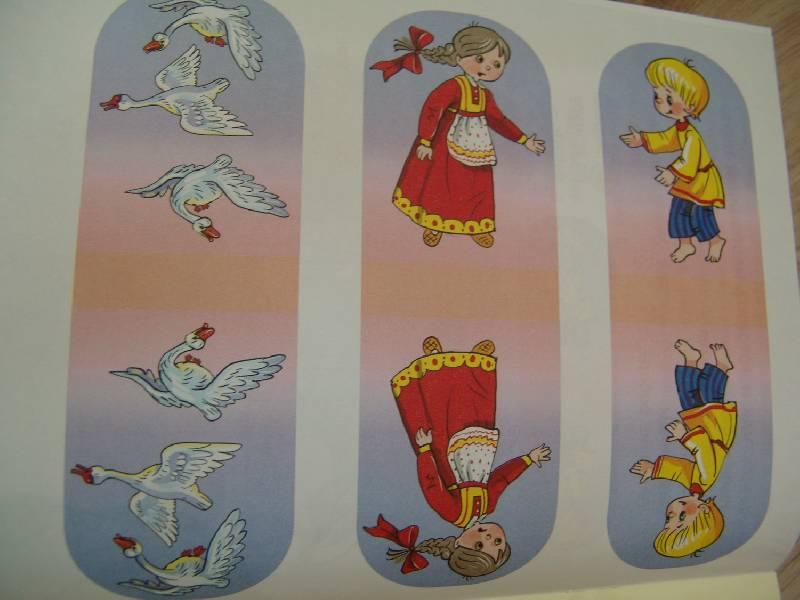 Картинки на фланелеграф по сказке гуси лебеди