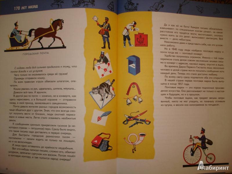 Иллюстрация 15 из 50 для Вести приходят так - Аскольд Шейкин   Лабиринт - книги. Источник: Сорокина  Лариса