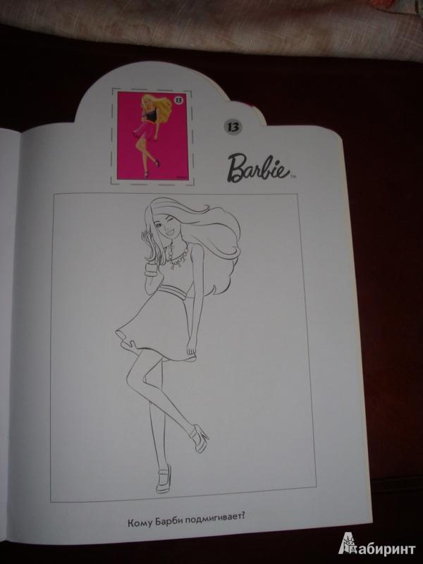 Иллюстрация 7 из 10 для Барби. Наклей и раскрась (№1349) | Лабиринт - книги. Источник: Иринич  Лариса Павловна