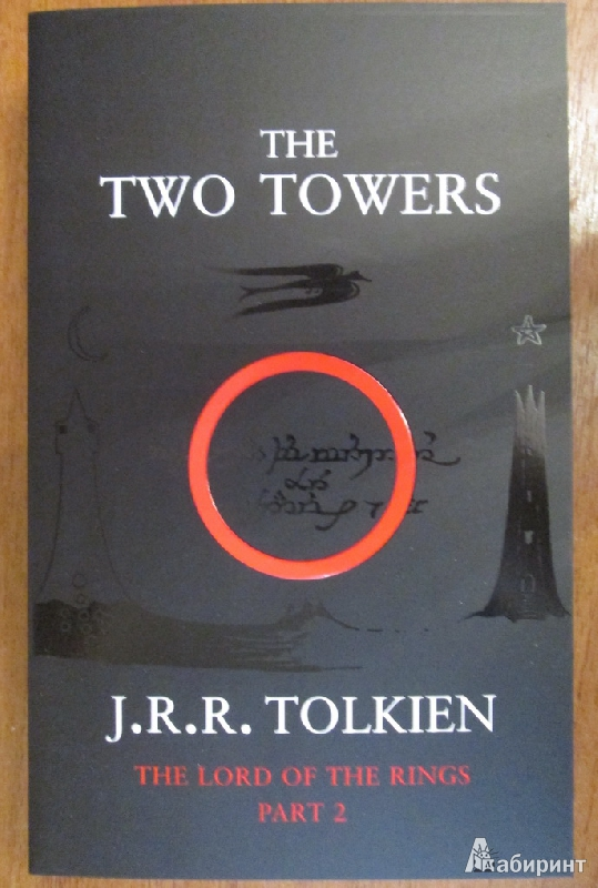 Иллюстрация 1 из 20 для The Two Towers (part 2) - Tolkien John Ronald Reuel | Лабиринт - книги. Источник: Кэтти-Бри