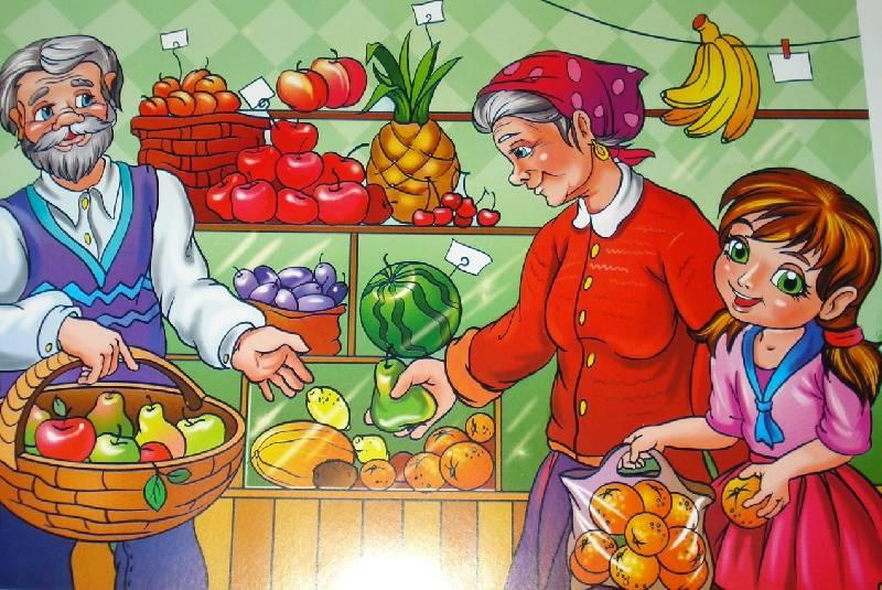 Картинка для магазина для детского сада