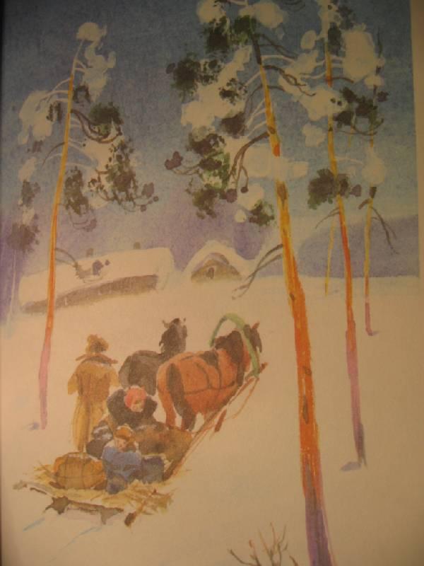 Иллюстрация 2 из 20 для Чук и Гек - Аркадий Гайдар | Лабиринт - книги. Источник: Синявина Ольга Анатольевна