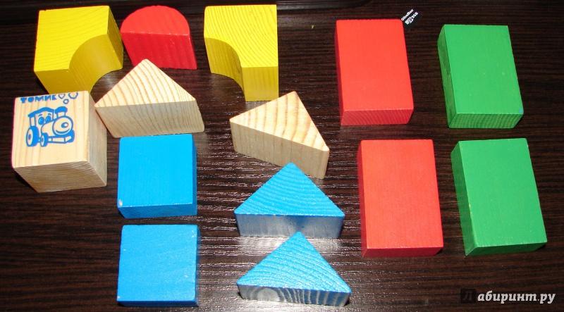 Иллюстрация 5 из 27 для Конструктор цветной (14 деталей) (6678-14) | Лабиринт - игрушки. Источник: Журавлева  Вера