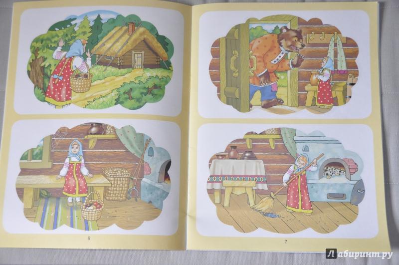ловок разрезные картинки к сказке три медведя спбгу специальностям