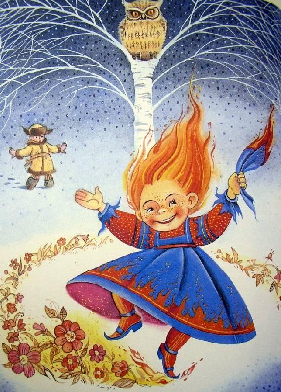 статус огневушка поскакушка бажов картинки из книги племени это считалось