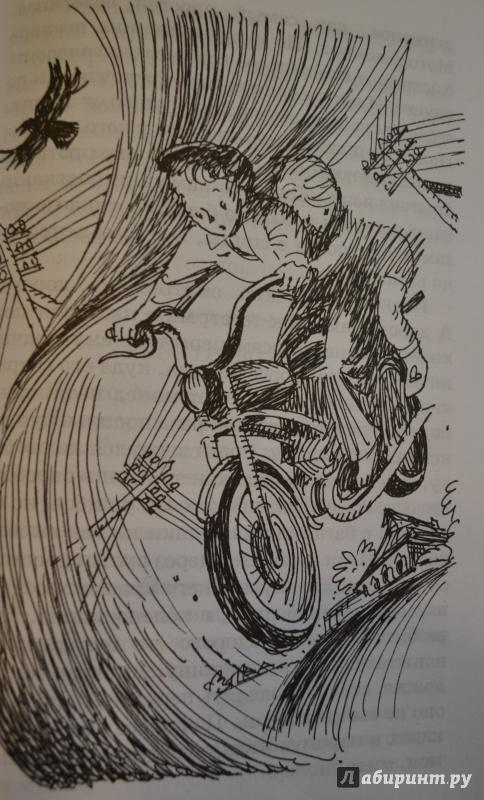 Иллюстрация 19 из 21 для И настанет веселое утро - Ирина Токмакова   Лабиринт - книги. Источник: Лабиринт