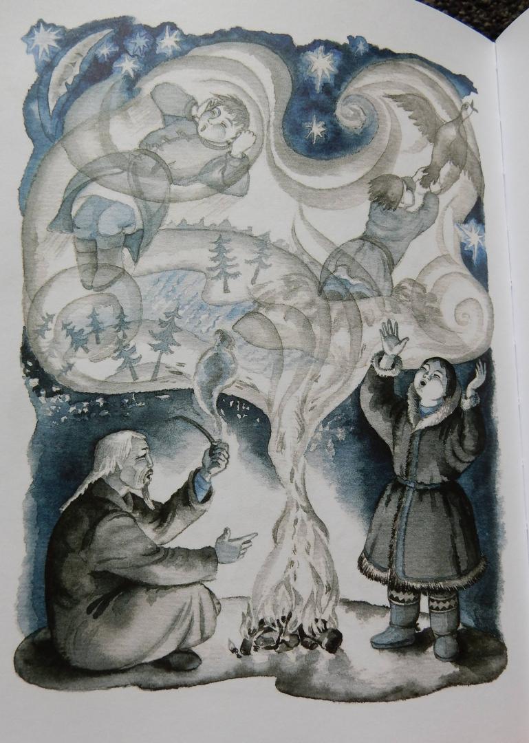 Иллюстрация 57 из 57 для Якутские народные сказки | Лабиринт - книги. Источник: Tsarikova  Olga