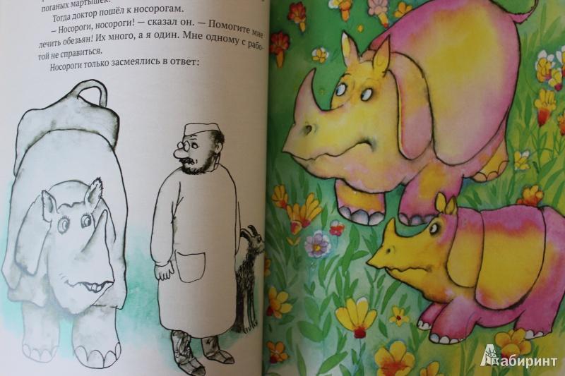 Иллюстрация 49 из 65 для Доктор Айболит - Корней Чуковский   Лабиринт - книги. Источник: so-vanille
