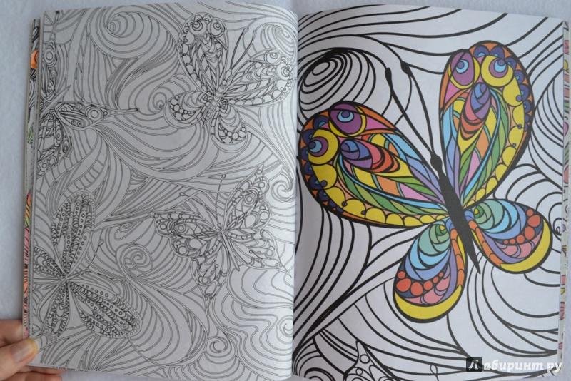 Иллюстрация 3 из 21 для Зендудлы. Узоры и цветы ...