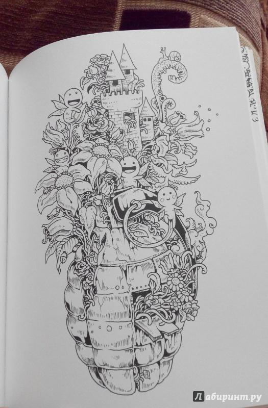 Иллюстрация 65 из 107 для Вторжение дудлов. Не самая ...