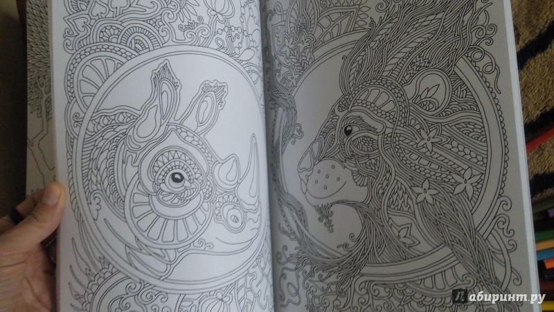 Иллюстрация 29 из 40 для Ветер уносит цветы. Книга ...