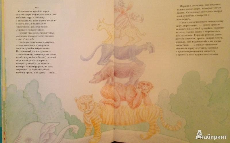 Иллюстрация 8 из 46 для Библейские сказки - Саша Черный | Лабиринт - книги. Источник: Мороз  Ирина