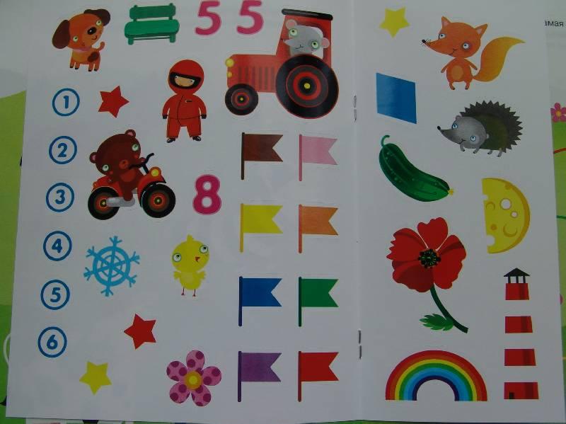 Иллюстрация 9 из 17 для Цвета и формы - Ольга Земцова | Лабиринт - книги. Источник: Лаванда