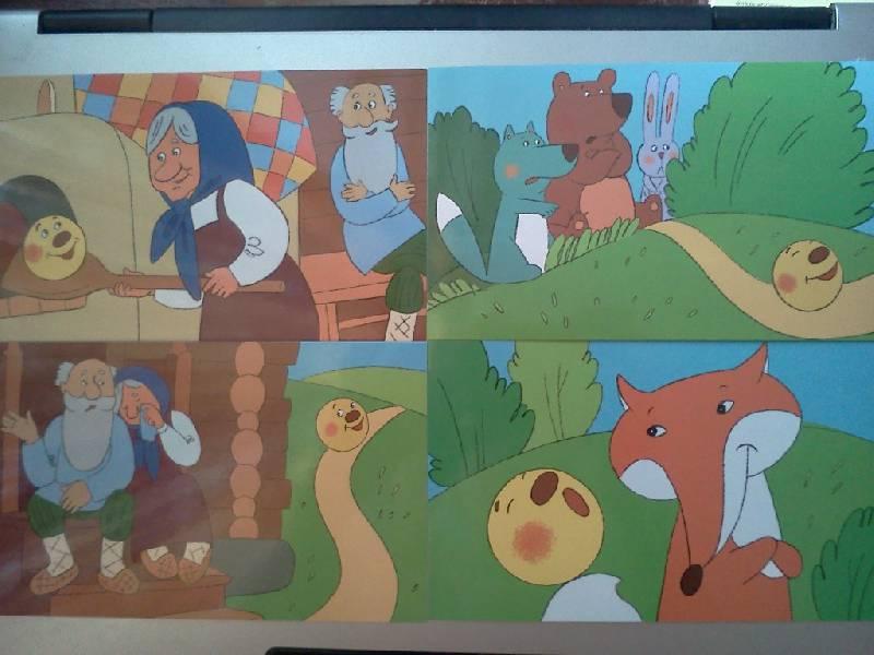 Иллюстрация 40 из 40 для 100 и 1 игра для развития ребенка - Гита Сташевская | Лабиринт - книги. Источник: ОксанаШ