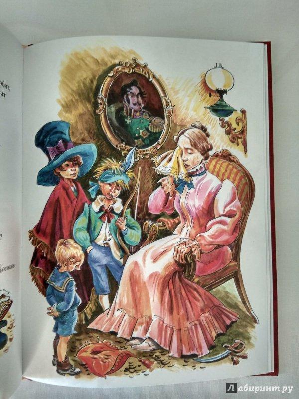 Иллюстрация 22 из 28 для Моя мама - Лермонтов, Черный, Фет | Лабиринт - книги. Источник: Атаманов  Андрей
