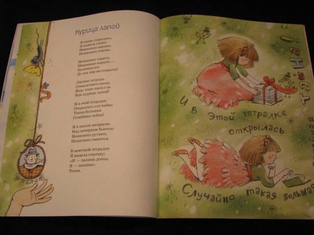 Иллюстрация 18 из 22 для Салют из тысячи огней - Дина Бурачевская | Лабиринт - книги. Источник: Nemertona
