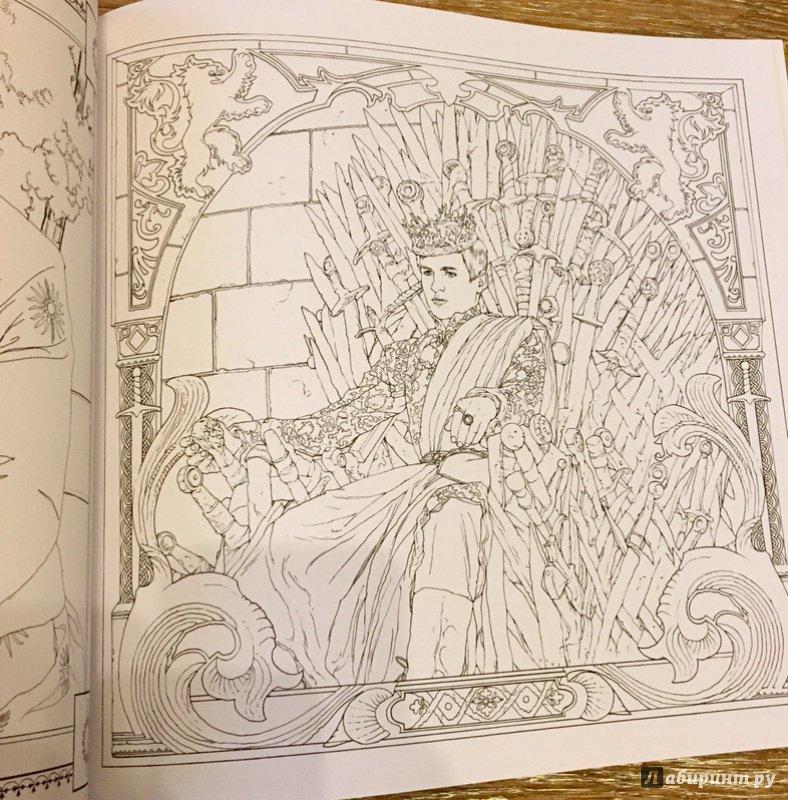Иллюстрация 9 из 18 для Игра Престолов. Раскраска ...