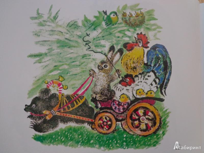Иллюстрация 44 из 51 для Лиса и заяц - Евгений Чарушин | Лабиринт - книги. Источник: Дербилова  Людмила Владимировна