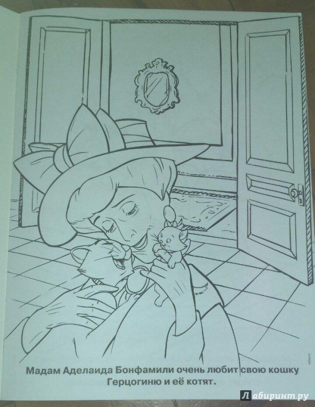 иллюстрация 20 из 21 для раскраска с глиттером коты