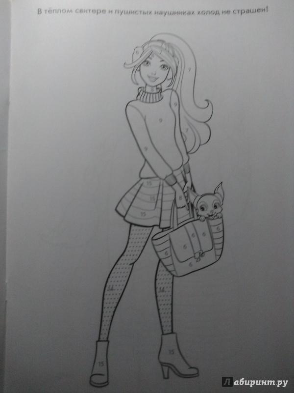 Иллюстрация 10 из 26 для Барби. Раскрась по номерам (№1603 ...