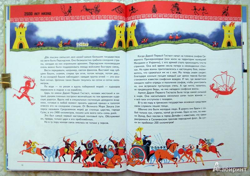 Иллюстрация 37 из 50 для Вести приходят так - Аскольд Шейкин | Лабиринт - книги. Источник: Раскова  Юлия