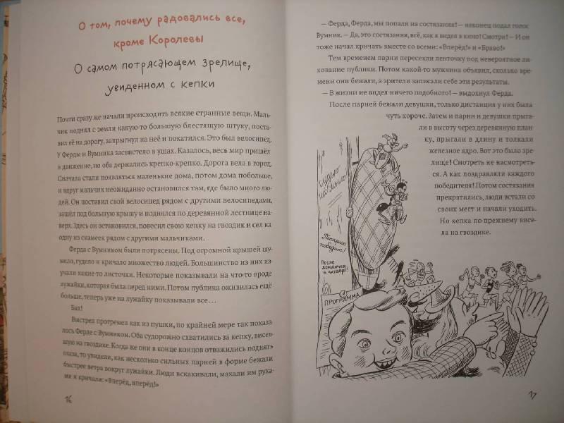Иллюстрация 8 из 34 для Муравьи, вперед! - Ондржей Секора | Лабиринт - книги. Источник: Сорокина  Лариса