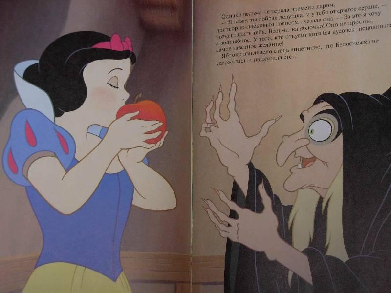 Иллюстрация 6 из 22 для Белоснежка и семь гномов. Золотая классика Уолта Диснея | Лабиринт - книги. Источник: ---Ирина----