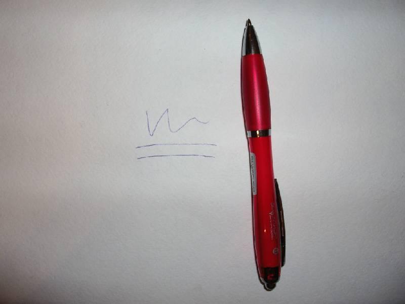 Иллюстрация 1 из 4 для Ручка шариковая автоматическая Classic синяя | Лабиринт - канцтовы. Источник: Tiger.