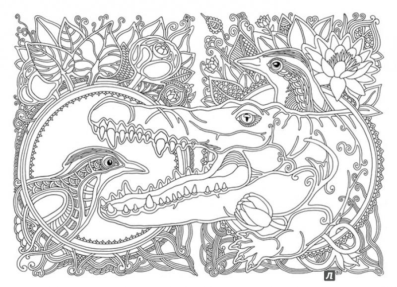 иллюстрация 18 из 40 для ветер уносит цветы книга раскраска