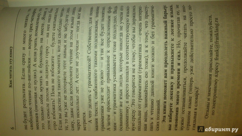 Иллюстрация 7 из 9 для Пустяковые повести = Nonsense Novels - Стивен Ликок   Лабиринт - книги. Источник: Воробьева  Анастасия