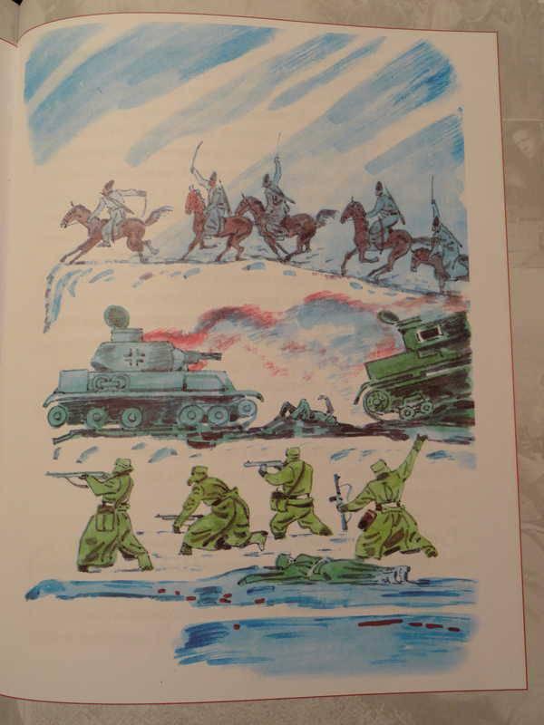 рассказы о великой московской битве картинка сайте собраны достопримечательности