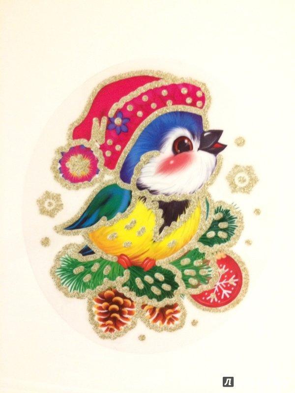 Мире, открытка на липучке снегирь