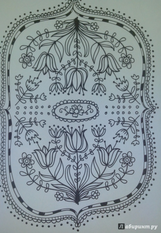 Иллюстрация 4 из 54 для Скандинавские узоры. Раскрашиваем ...