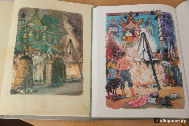 Иллюстрация 54 из 109 для Конек-Горбунок - Петр Ершов | Лабиринт - книги. Источник: Светлячек