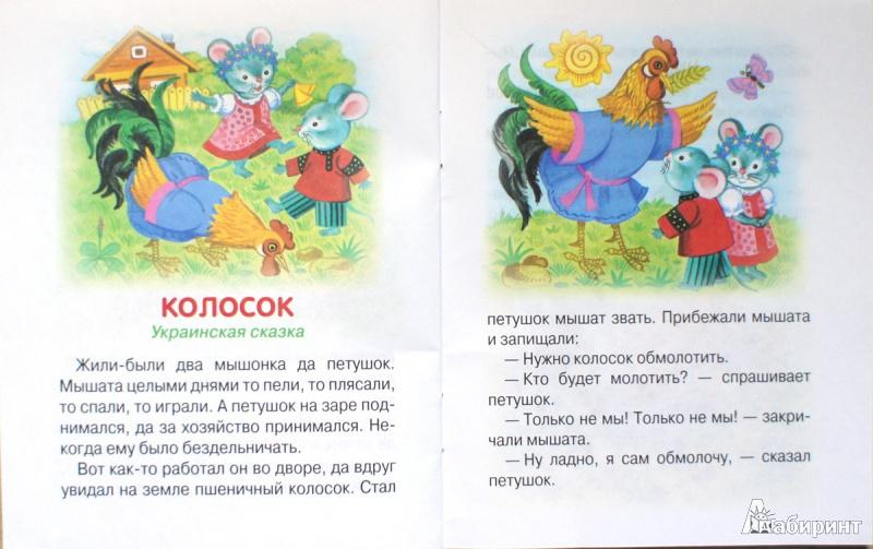 ослепнуть читаем по картинкам на украинском данной платформе нужно