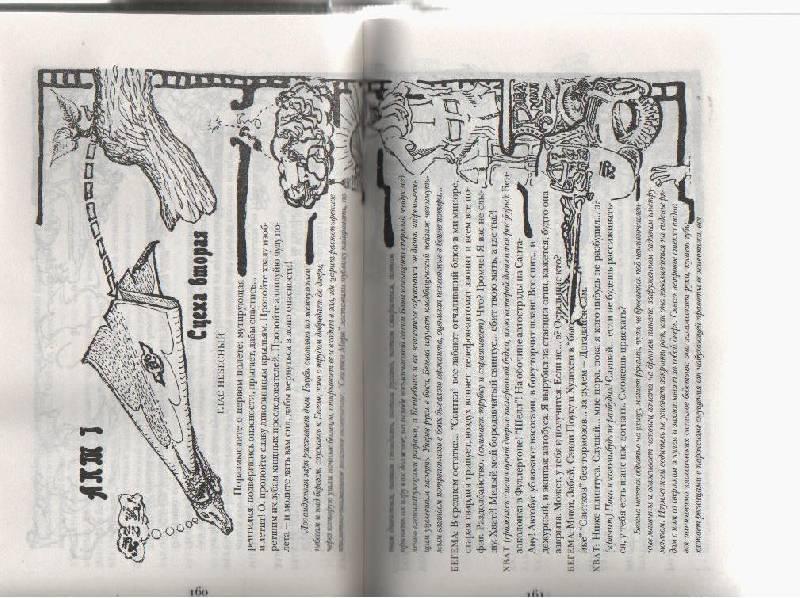 Иллюстрация 1 из 23 для Гаражная распродажа - Кен Кизи | Лабиринт - книги. Источник: Shamuel-27