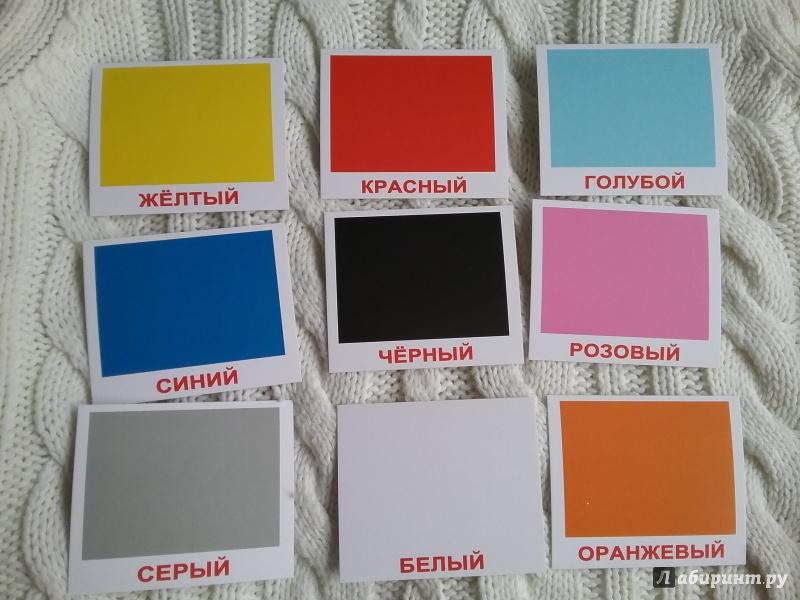 словам, карточка с цветовыми образцами для фото керамикой иногда