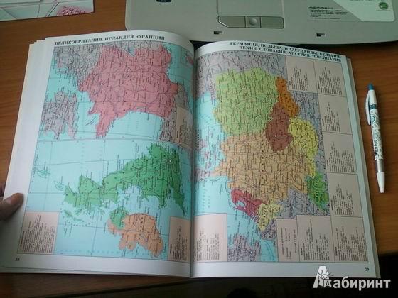Иллюстрация 7 из 10 для Атлас мира: Страны и континенты - Г. Поздняк | Лабиринт - книги. Источник: lettrice