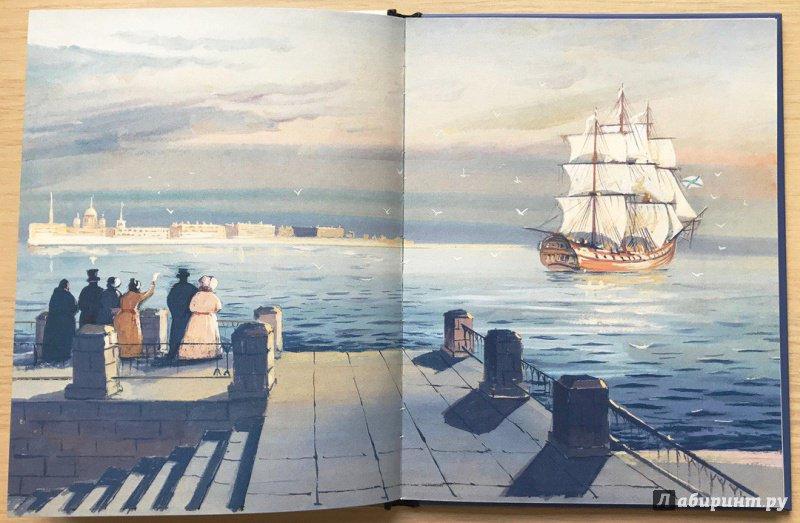Иллюстрация 30 из 33 для Оборона - Павел Калмыков | Лабиринт - книги. Источник: Книжный шкаф детям