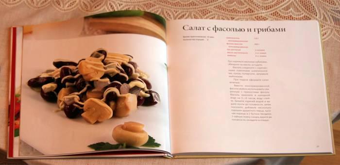 Иллюстрация 1 из 2 для Салаты - это просто   Лабиринт - книги. Источник: Александрова  Юлия Николаевна