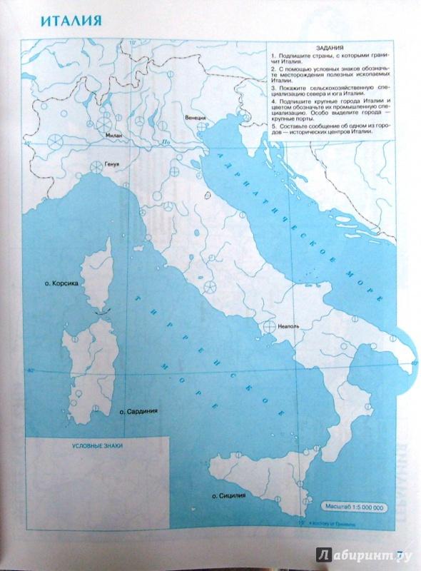 Иллюстрация 11 из 27 для География. 10 класс. Контурные карты. ФГОС | Лабиринт - книги. Источник: Соловьев  Владимир