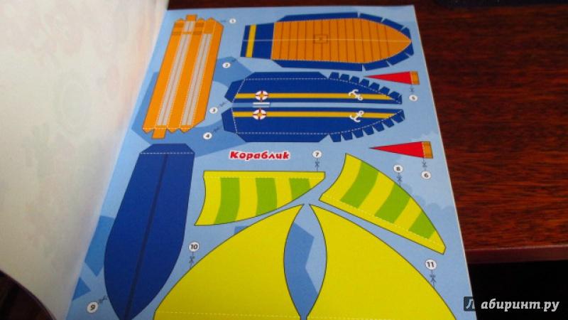 Иллюстрация 6 из 7 для Мастерилки с наклейками. Выпуск № 3 | Лабиринт - книги. Источник: Вероника Руднева