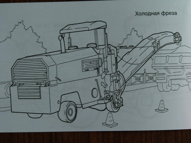 Иллюстрация 1 из 2 для Раскраска: Дорожно-строительная техника | Лабиринт - книги. Источник: Лаванда