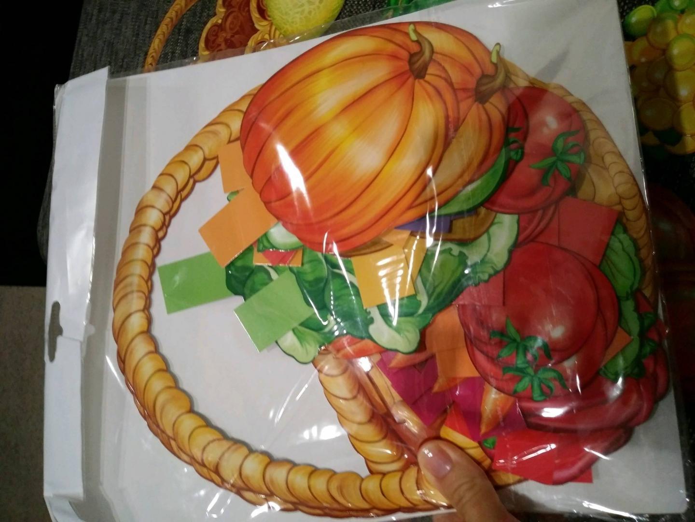 Иллюстрация 2 из 5 для Корзинка с овощами. Оформительский ...
