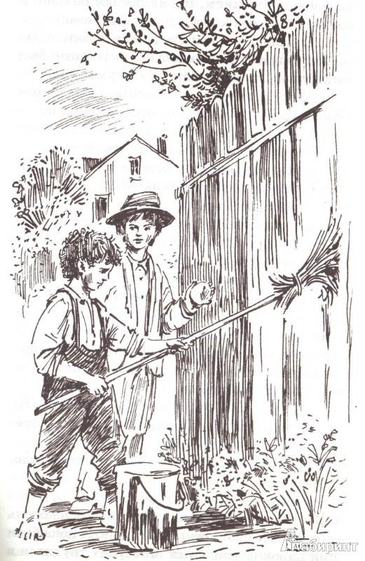 Рисунок приключения тома сойера
